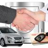 Быстрая продажа автомобиля с пробегом