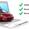 Как застраховать автомобиль через интернет
