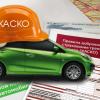 ОСАГО — круглосуточная страховая защита Вашего авто