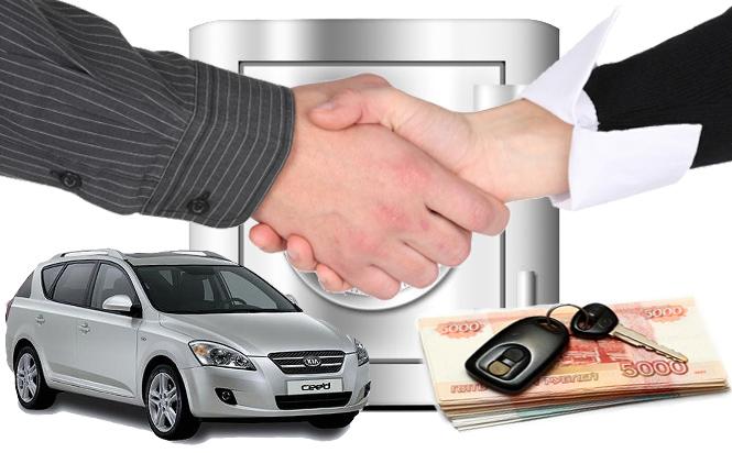 Продаем автомобиль быстро